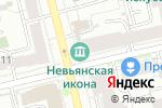 Схема проезда до компании АРТ-птица в Екатеринбурге