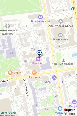 ЕКБ КВЕСТ на карте Екатеринбурга