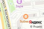 Схема проезда до компании Дамские купальни в Екатеринбурге