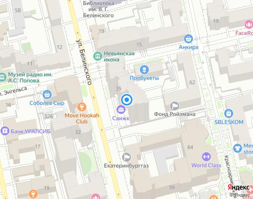 Товарищество собственников жилья «Белинского-35» на карте Екатеринбурга