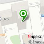 Местоположение компании УралАвиаТрэвел