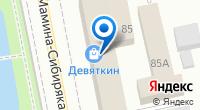 Компания Компания Экстрим про на карте