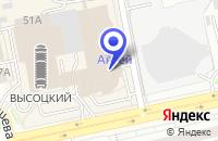 Схема проезда до компании МАГАЗИН ZEPTER-INTERNATIONAL (ЦЕПТЕР-ИНТЕРНАЦИОНАЛЬ) в Екатеринбурге