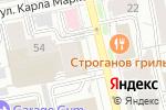 Схема проезда до компании Wildberries в Екатеринбурге