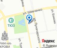 Чисто66.ру— специализированная клининговая компания