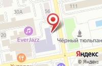 Схема проезда до компании Журнал «Вкус» в Екатеринбурге