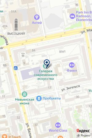 Магазин радиодеталей МЭК на карте Екатеринбурга