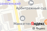 Схема проезда до компании Монолит в Екатеринбурге