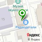 Местоположение компании Трест-МЭК