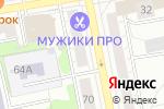 Схема проезда до компании ЭТО ЛЮБОВЬ в Екатеринбурге