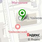 Местоположение компании АРХИТЕКТУРНО – КОНСТРУКТОРСКОЕ БЮРО ЮНИК