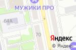 Схема проезда до компании HOLY MOLY в Екатеринбурге