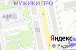 Схема проезда до компании Chop-Chop в Екатеринбурге