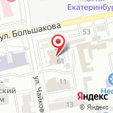 ООО БагиРА
