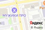 Схема проезда до компании Mirra в Екатеринбурге