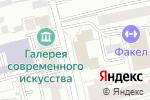 Схема проезда до компании Премьер в Екатеринбурге