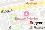 Схема проезда до компании Флёр в Екатеринбурге