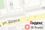 Схема проезда до компании ПОБЕДА в Екатеринбурге