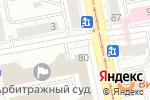Схема проезда до компании АТИКС в Екатеринбурге