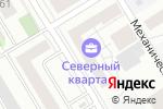 Схема проезда до компании 66 в Екатеринбурге