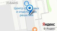 Компания Пумори-Телеком на карте