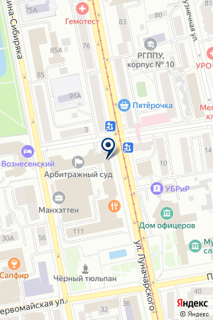 tsveti-tolko-tsveti-ekaterinburg-na-karte-google-samie-krasivie-tsveti