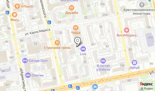 Ваш финансовый директор. Схема проезда в Екатеринбурге
