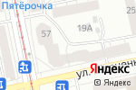 Схема проезда до компании Юнибайк в Екатеринбурге