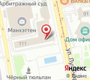 Фонд имущества Свердловской области ГБУ