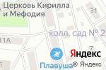 Схема проезда до компании Чародейка в Екатеринбурге