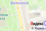 Схема проезда до компании Весна в Екатеринбурге