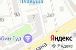 Схема проезда до компании Сеньор Помидор в Екатеринбурге