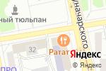 Схема проезда до компании Fix price в Екатеринбурге