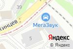 Схема проезда до компании Авто Логистик в Екатеринбурге