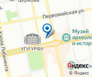 ИП Аксенов А.В
