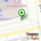 Местоположение компании Диво