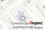 Схема проезда до компании Гуманитарный университет в Екатеринбурге