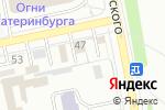 Схема проезда до компании 100ТОНН в Екатеринбурге