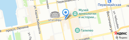 Табак плюс на карте Екатеринбурга