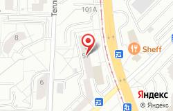 Фитнес-зал «Абсолют» в Екатеринбурге по адресу ул. Шефская, д.97: цены, отзывы, услуги, расписание работы