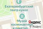 Схема проезда до компании Двери Век в Екатеринбурге