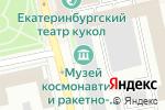 Схема проезда до компании Зима-Лето в Екатеринбурге