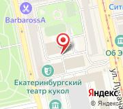 Управление Федеральной почтовой связи Свердловской области