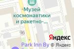 Схема проезда до компании АТМ Групп в Екатеринбурге