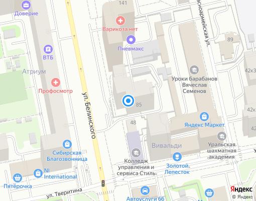 Товарищество собственников жилья «ТСЖ Белинский» на карте Екатеринбурга