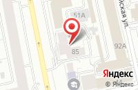 Схема проезда до компании Бьюти Медиа в Екатеринбурге