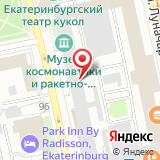 Научно-производственное объединение автоматики им. академика Н.А. Семихатова