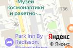 Схема проезда до компании АБ Россия в Екатеринбурге
