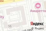 Схема проезда до компании Фантазия в Екатеринбурге