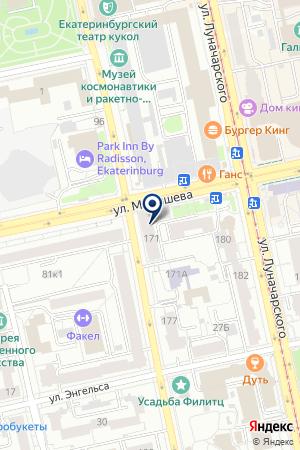 ФИРМА СВЯЗЬ+ТВ на карте Екатеринбурга